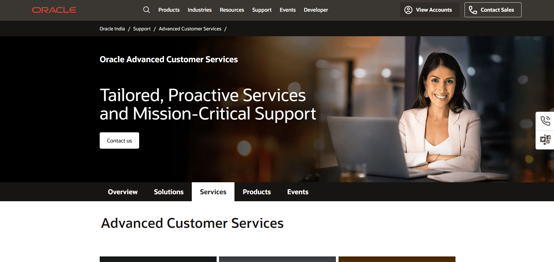 Oracle service for CEM